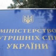 Милиция вернулась штурмовать МВД: с бунтом