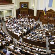 Рада изменила Налоговый Кодекс Украины: главные новшества