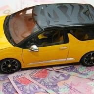В Украине поменяли критерий начисления транспортного налога