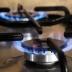 Как Украина готовится к зиме: тарифы на газ не вырастут, а здания нужно утеплить