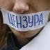 Техническая ошибка и никакой цензуры: Ткаченко объяснил указ Зеленского о СМИ