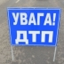 ¬одитель Lexus в 'арькове участвовала в гонках во врем¤ наезда на пешеходов - √еращенко