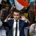 Макрон побеждает в первом туре президентских выборов во Франции - ТВ