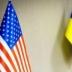 В проекте бюджета США на 2018 год предусматривается летальное оружие для Украины