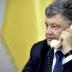 Телефонные переговоры лидеров