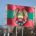 Приднестровье попросило у ООН особый статус