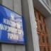 В МИД отреагировали на отмену визита президента Румынии