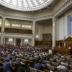 Отмена депутатской неприкосновенности: что предлагает Порошенко и каковы шансы на успех