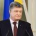 Выборы президента: как Порошенко прокомментировал данные экзит-пола