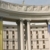 В Варшаве прошла антиукраинская акция: сожгли портреты Бандеры и Шухевича