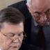 Азаров и другие чиновники Януковича