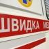 Жертвами стрельбы в Днепре оказались известные украинские бойцы - СМИ