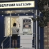 Дерзкое нападение на ювелирный магазин в Киеве: все подробности
