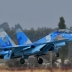 Крушение истребителя Су-27: что известно о погибших пилотах