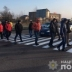 На трассе Киев-Чоп