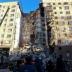 —тало известно, кто стоит за взрывом жилого дома в ћагнитогорске