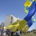 Украинцев ждут длинные выходные