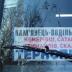 В Тернопольской области девочка вывалилась из автобуса и погибла