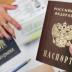 В России украинцам хотят присвоить статус