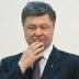 Выступление Порошенко на Совбезе ООН: полный текст