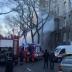 Звонили и прощались с родными: обнародован список пропавших в пожаре в одесском колледже