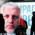 Зеленский: Убийцы Шеремета задержаны, но есть вопрос – кто заказчик