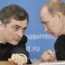 Политолог о сенсационной отставке Суркова: Путин уходит и не оставит конфликт на Донбассе преемнику