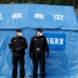 Украинцев призывают покинуть Китай: заявление посольства