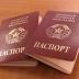 Сколько паспортов Россия выдала на Донбасс: в МИД Украины назвали шокирующую цифру