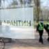 Усиление карантина в Украине: как живут города в