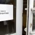 В Киеве и восьми областях нельзя смягчать карантин: Минздрав опубликовал новые данные