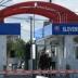 Словаччина і Молдова відкрили ще 5 пунктів пропуску на кордоні з Україною