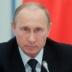 В России рассказали, в каком случае Путин лишиться власти