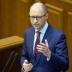 Яценюк о принятии закона о языке: Украинский - это душа и столб нации