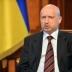 Турчинов надеется на введение виз для РФ до каникул депутатов