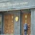 ГПУ обжаловала решение суда по Саакашвили