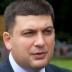 Гройсман выдвинул организаторам блокады Донбасса предложение