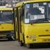 В Украине начали масштабную проверку маршруток