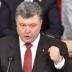 Прокуроры объяснили, зачем адвокаты Януковича сорвали допрос Порошенко