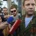 Захарченко внезапно открестился от