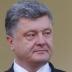 Не доверять Путину: Порошенко дал Зеленскому четыре совета по встрече Нормандской четверки