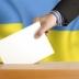 Выборы Рады: в Украине наступил день тишины