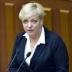 «Квартал 95» высмеял поджог дома Гонтаревой: министру культуры пришлось извиниться