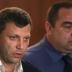 В Кремле назвали слова Захарченко о