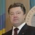 Порошенко провел экстренное заседание Военного кабинета АП
