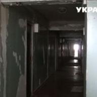 магазине общежитие в северодонецке съем лучшим материалом для