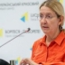 Суд над Ульяной Супрун: дело закрыто
