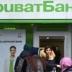 Порошенко заявил о необходимости недопущения паники среди населения в связи с решением суда по ПриватБанку