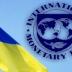 «Пока не критично»: эксперты спрогнозировали судьбу Украины без транша МВФ