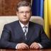 Рада отказалась снять депутатскую неприкосновенность с Вилкула